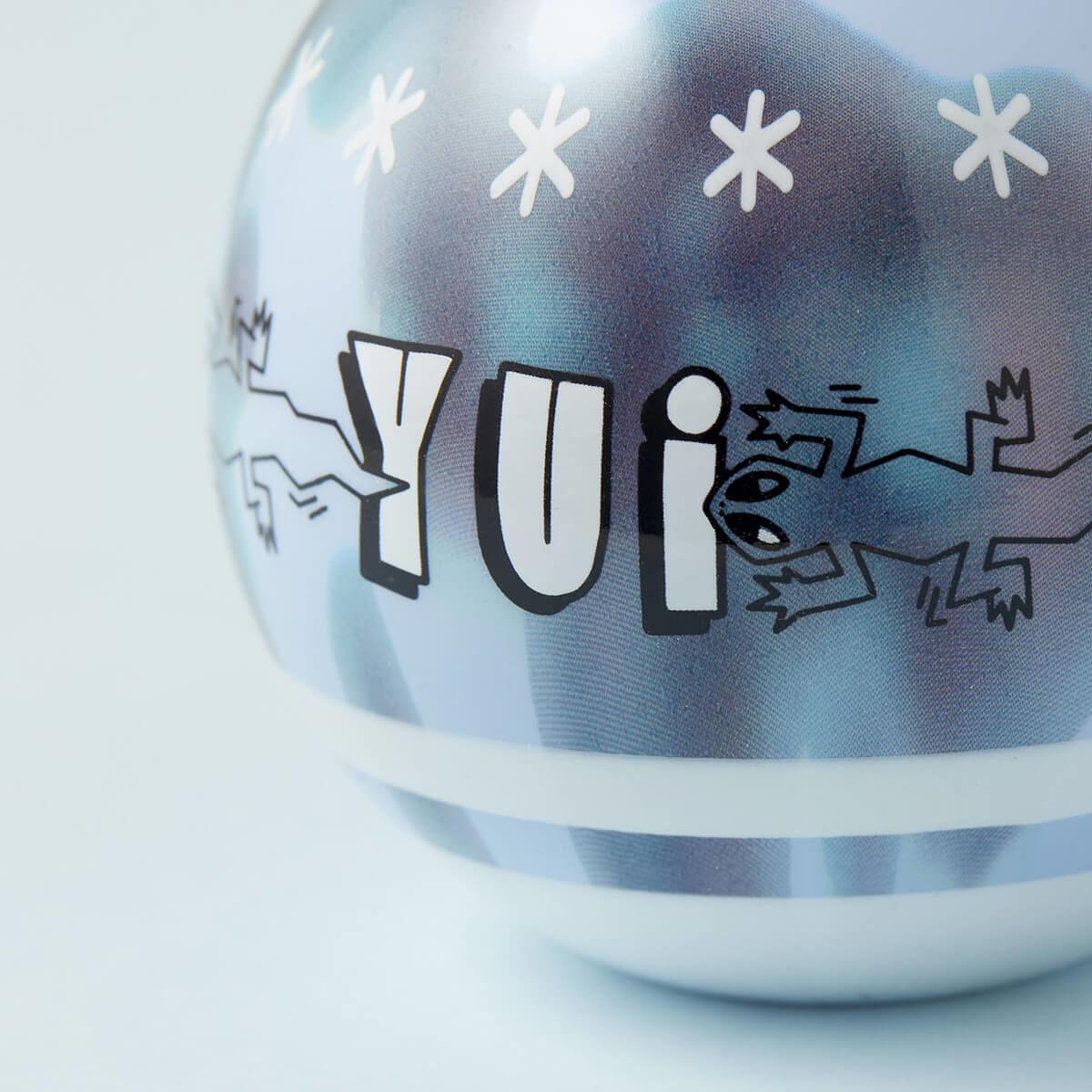 krom yui mod 2good